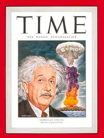 Capa da revista Time de 1946. A nuvem de cogumelo é uma combinação muito combinação bem executada das nuvens de cogumelo das bombas de  Trindade e Nagasaki.